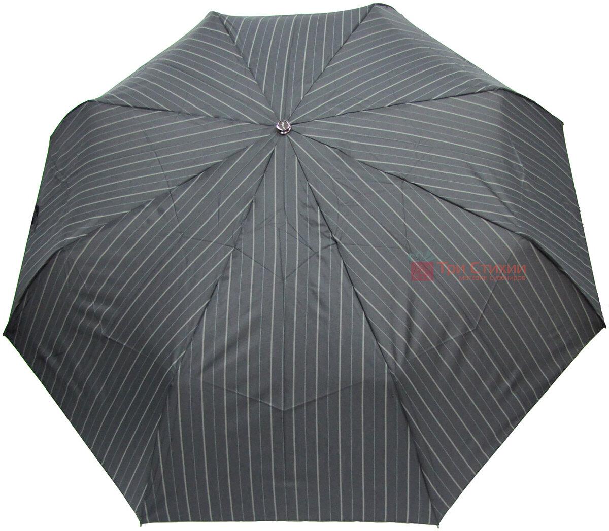 Зонт складной Doppler XM 74367N-4 полный автомат Широкая полоска, фото 3