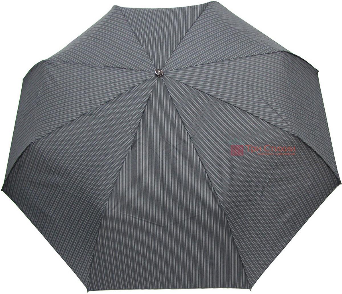 Зонт складной Doppler XM 74367N-5 полный автомат Узкая полоска, фото 3