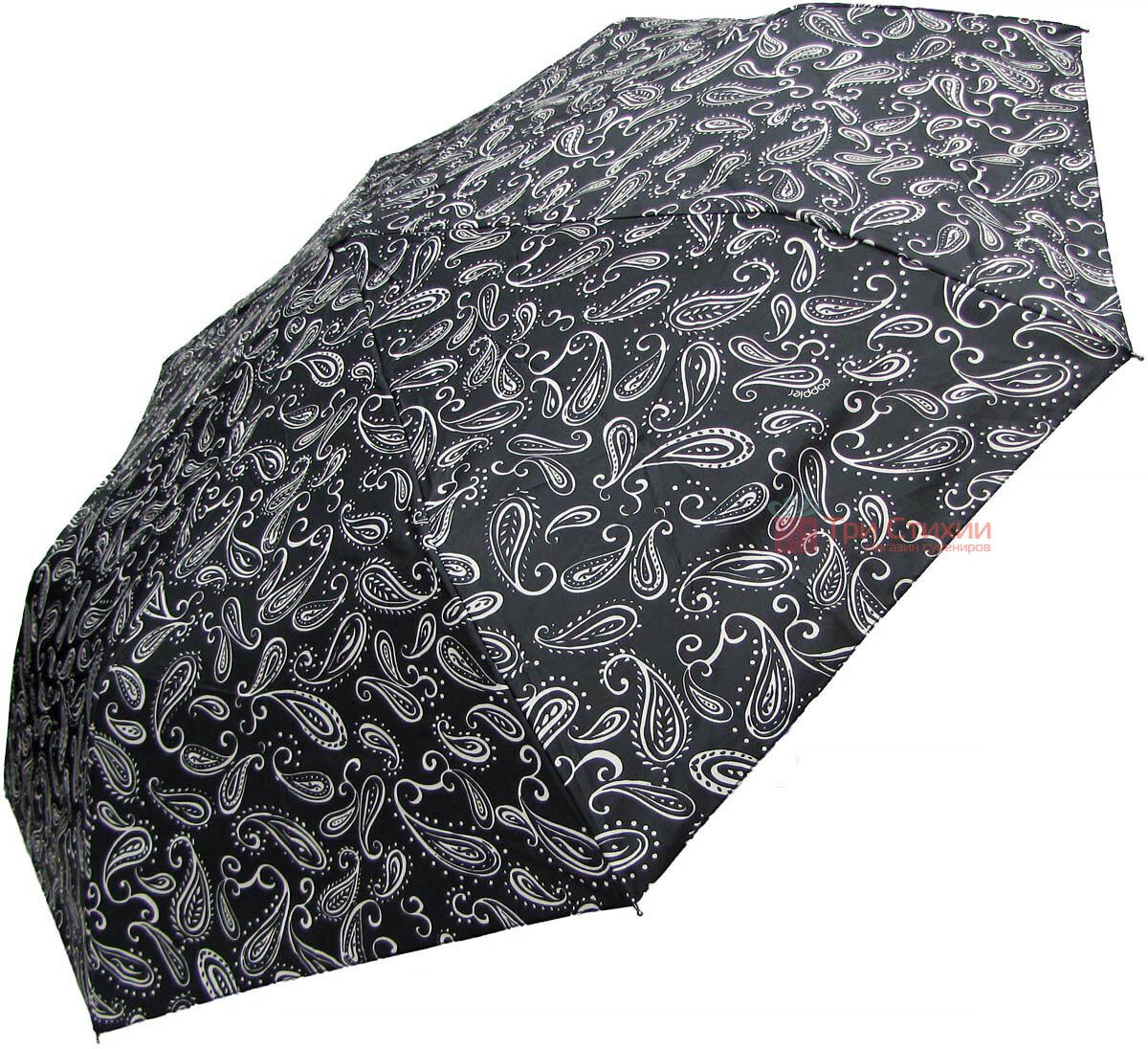 Зонт складной Doppler 7441465BW05 полный автомат Черно-белый, фото