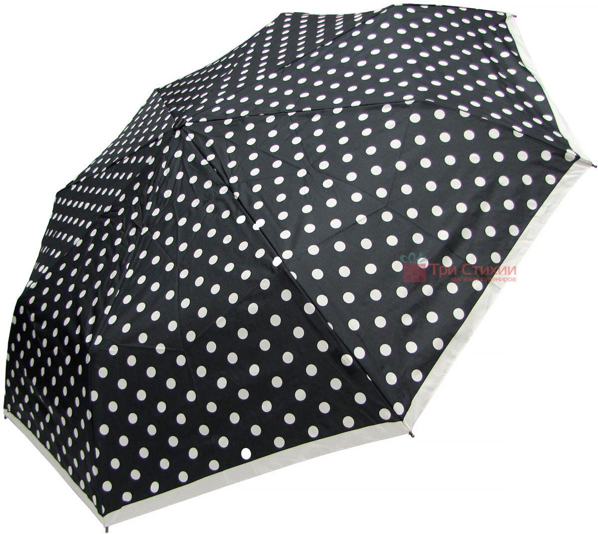 Зонт складной Doppler 7441465BW06 полный автомат Черно-белый, фото