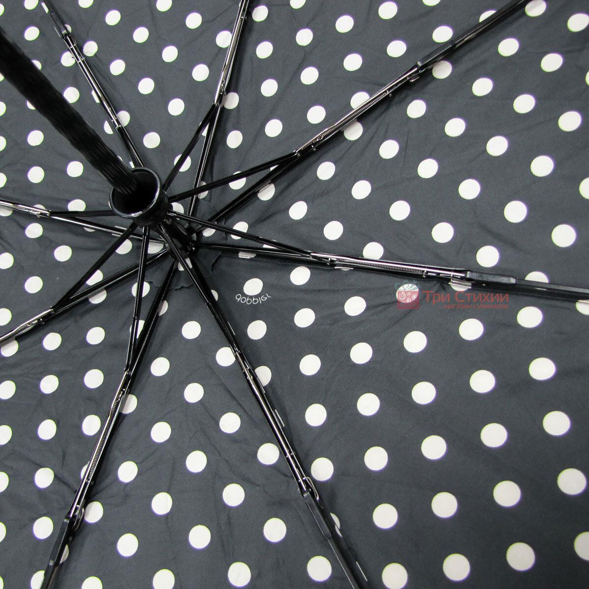 Зонт складной Doppler 7441465BW06 полный автомат Черно-белый, фото 4