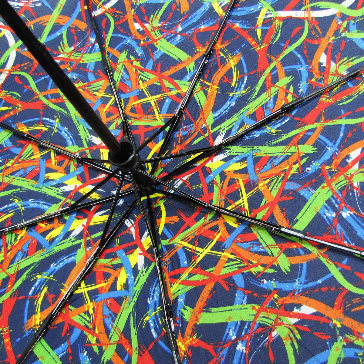 Парасолька складана Doppler 7441465E02 повний автомат Синя, Колір: Синій, фото 4