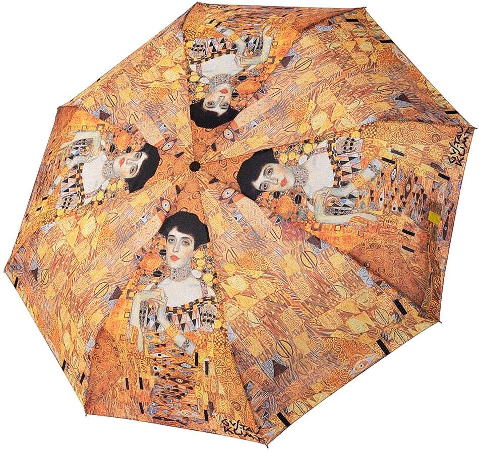 Зонт складной Doppler Klimt Adele 744157A полный автомат Бежевый, фото
