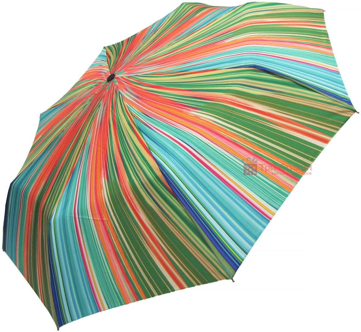 Зонт складной Doppler Carbonsteel 744865F01 полный автомат Зелено-голубой, фото