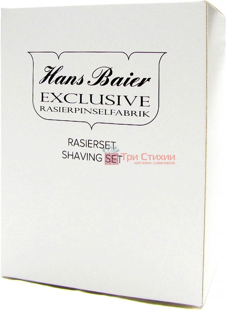 Набор для бритья Hans Baier 75504 Коричневый, фото 2