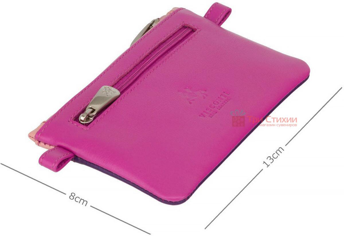 Ключница Visconti CP2 Cora (Berry Multi) кожаная Розовая, Цвет: Розовый, фото 3