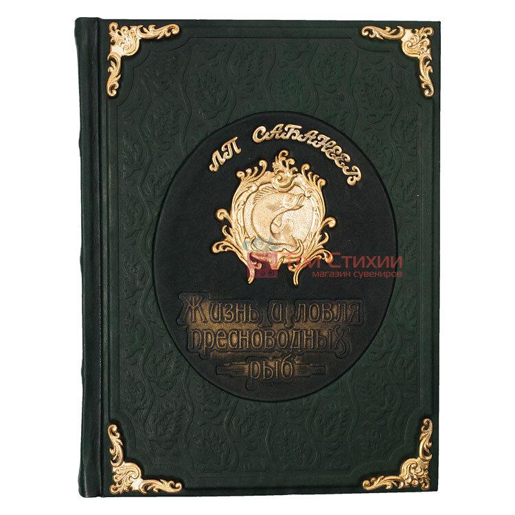 Книга Життя і ловля прісноводних риб Elite Book 486 (з), фото