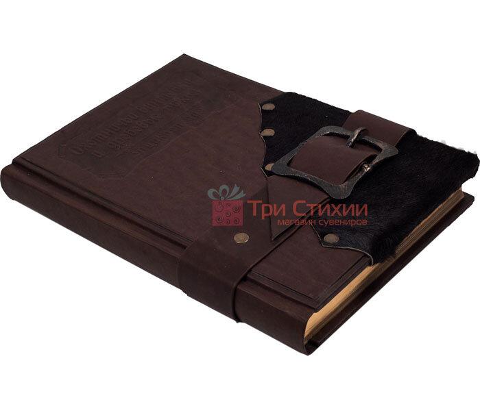 Книга Охотничьи винтовки и дробовые ружья Elite Book 432(зн), фото 3