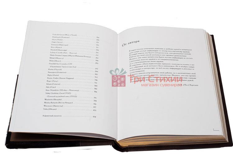 Книга Охотничьи винтовки и дробовые ружья Elite Book 432(зн), фото 6