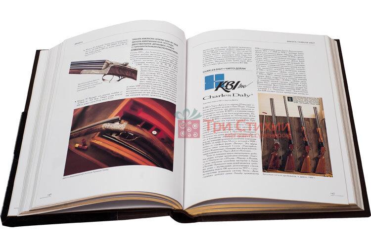 Книга Охотничьи винтовки и дробовые ружья Elite Book 432(зн), фото 7