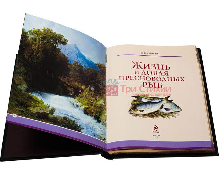 Книга Життя і ловля прісноводних риб Elite Book 486 (з), фото 4
