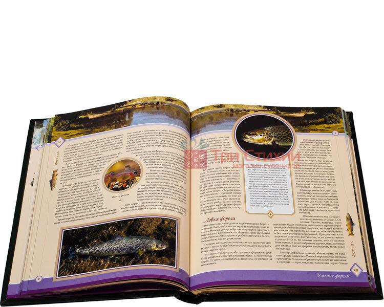 Книга Життя і ловля прісноводних риб Elite Book 486 (з), фото 5