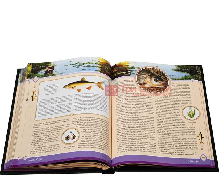 Книга Життя і ловля прісноводних риб Elite Book 486 (з), фото 6