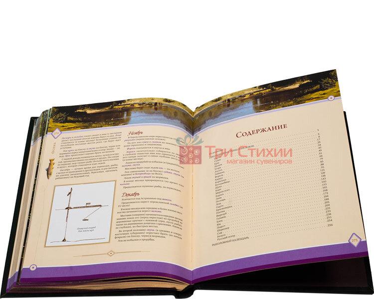 Книга Життя і ловля прісноводних риб Elite Book 486 (з), фото 7