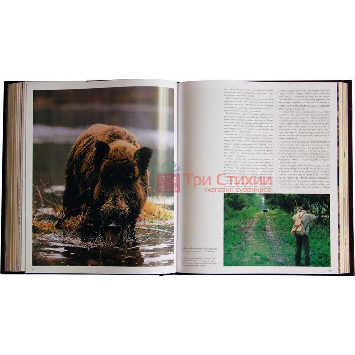 Книга «Охота» Elite Book 520(з), фото 4