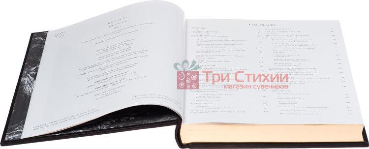 Книга «Охота» Elite Book 520(з), фото 6
