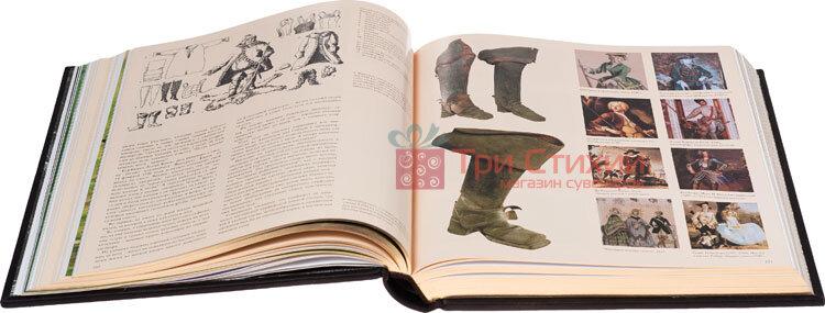 Книга «Охота» Elite Book 520(з), фото 8