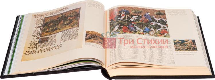 Книга «Охота» Elite Book 520(з), фото 9