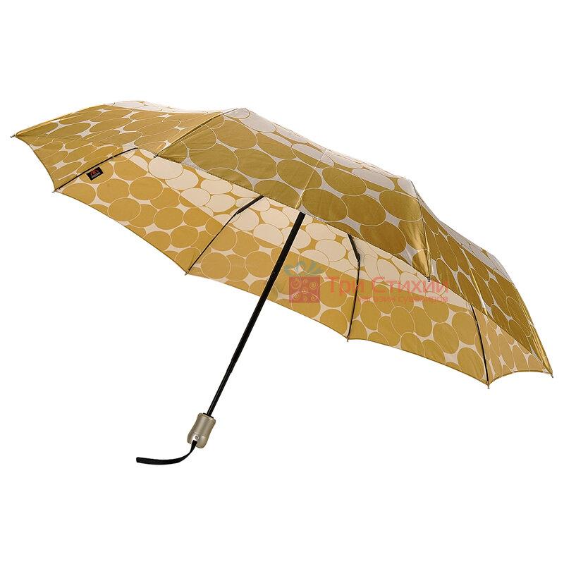 Зонт складной Doppler Satin 74665GFGGZ-3 полный автомат Золотистый, Цвет: Золотистый, фото 3
