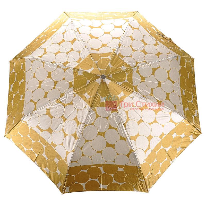 Зонт складной Doppler Satin 74665GFGGZ-3 полный автомат Золотистый, Цвет: Золотистый, фото 4