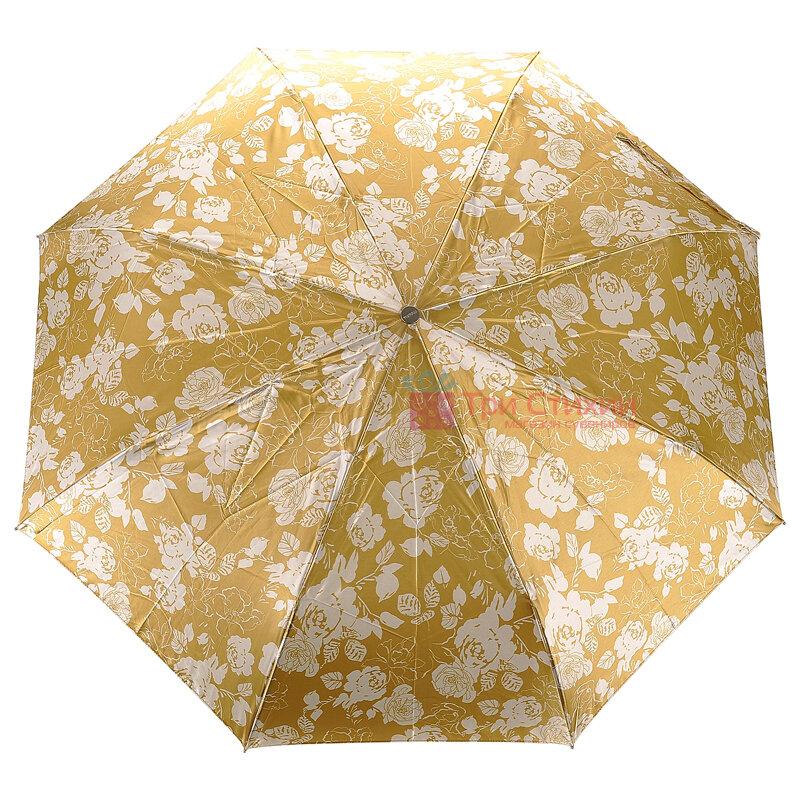 Зонт складной Doppler Satin 74665GFGGZ-2 полный автомат Золотистый, Цвет: Золотистый, фото 4