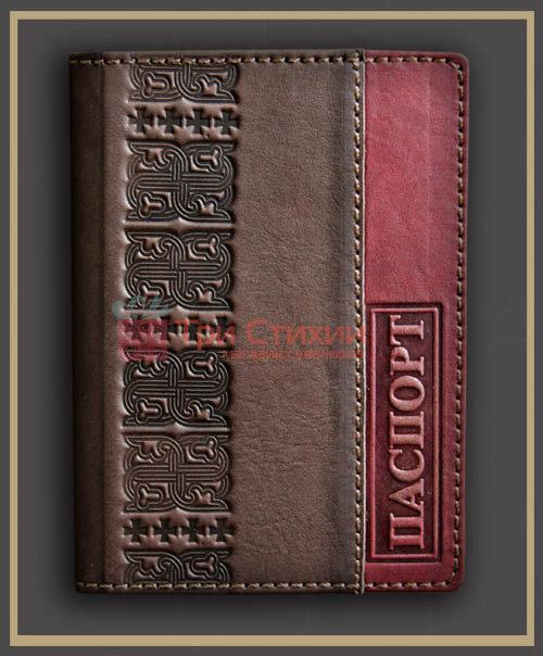 Обложка для паспорта кожаная 809-32-07, фото