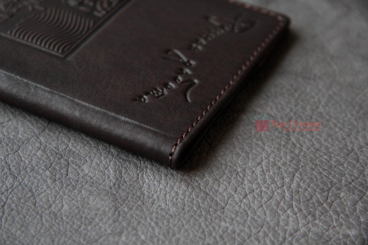 Обложка для паспорта кожаная 809-32-07, фото 4