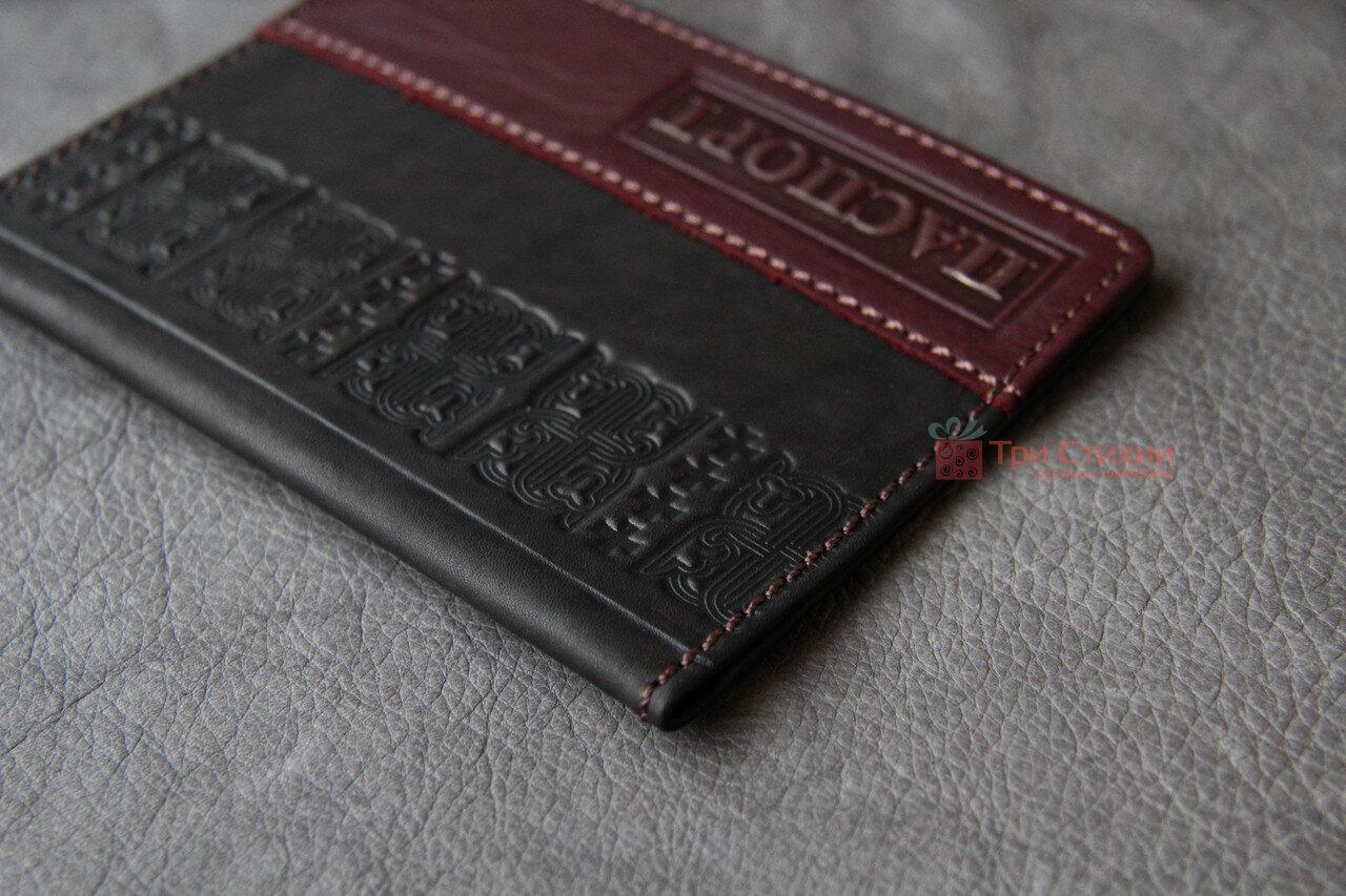 Обложка для паспорта кожаная 809-32-07, фото 7