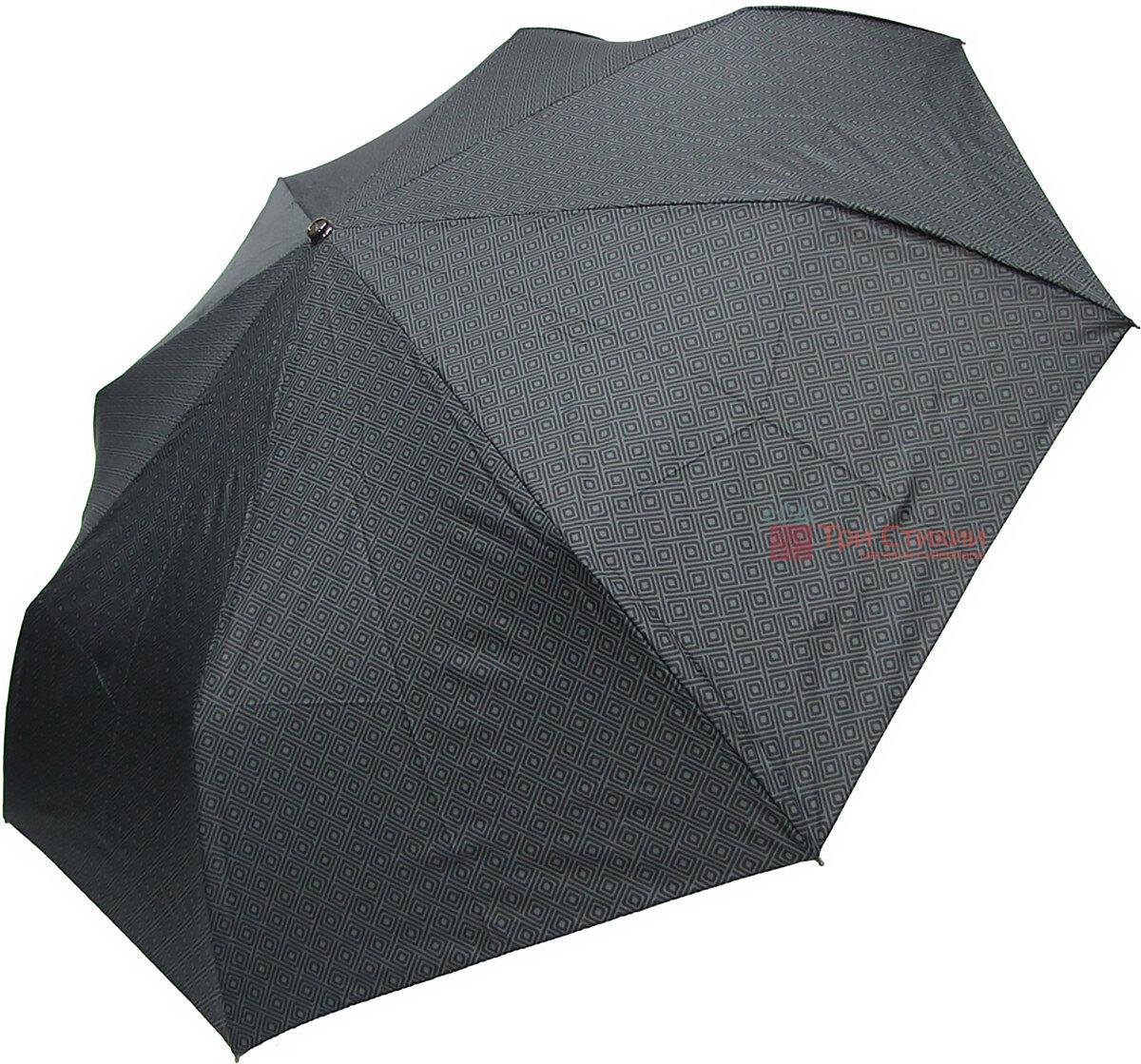 Зонт складной Doppler XM 74367N-2 полный автомат Ромб, фото 2