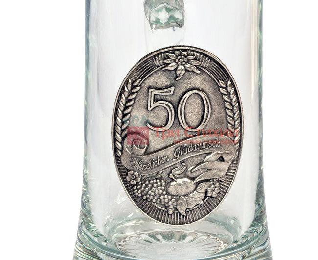 "Кружка пивна Artina SKS Ювілейна ""50"" 500 мл (93346), фото 2"