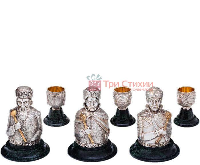 Набір інтер'єрних чарок «Гетьмани» 3шт Vizuri (Візурі) P01, фото